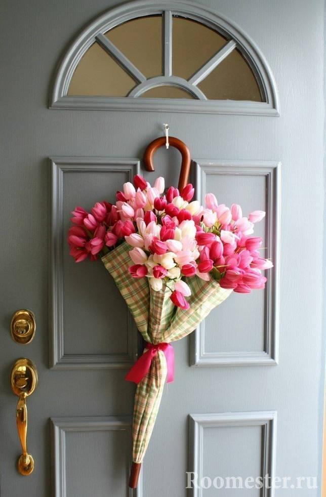 Тюльпаны в зонте